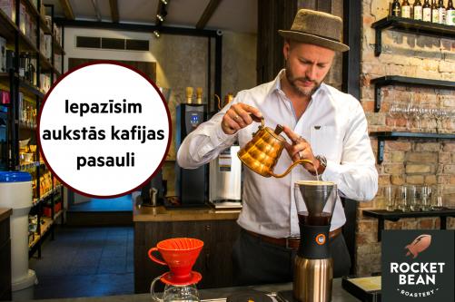 Iepazīsti aukstās kafijas pasauli kopā ar Anci Romanovski